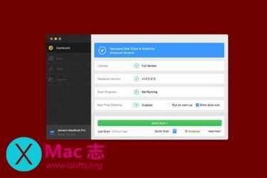 [Mac]磁盘空间清理工具 : Macware Disk Clean & Antivirus