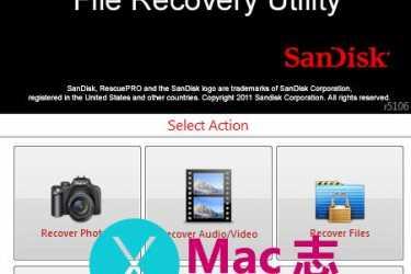 [Mac]数据恢复软件 : SanDisk RescuePRO Deluxe