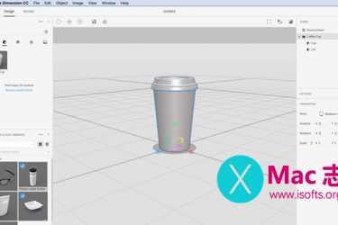 [Mac]三维建模软件 : Adobe Dimension CC