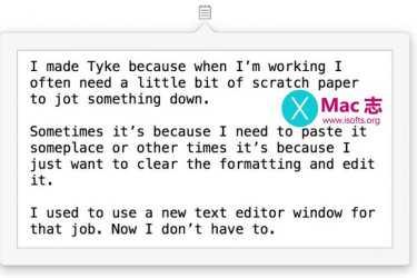 [Mac]菜单栏的临时草稿纸记事工具 :Tyke