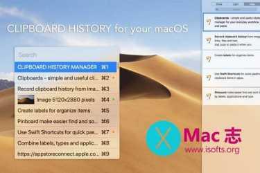 [Mac]强大的剪贴板工具 :Clipboards