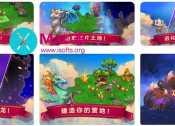 [iPhone/iPad] Merge Dragons! : 休闲解谜游戏