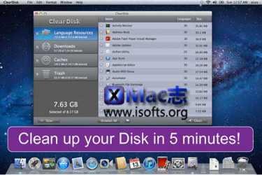 [Mac]磁盘清理系统优化工具 : ClearDisk