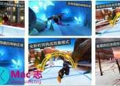[iPhone/iPad]单板滑雪派对:世界巡迴赛 – Snowboard Party: World Tour
