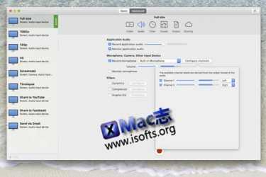 [Mac]专业的屏幕录像软件 : iShowU Instant