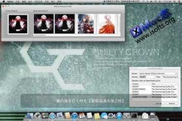 Mac平台的iTunes歌词插件 : Dynamiclyrics