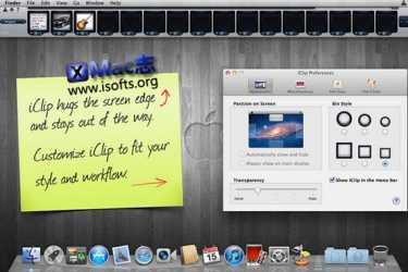 [Mac]剪贴板管理器 : iClip