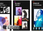 [iPhone] Picx : 双重曝光图片特效软件