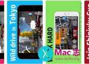 [iPhone/iPad] BabaTaxi3D : 街机风格的3D出租车赛车游戏