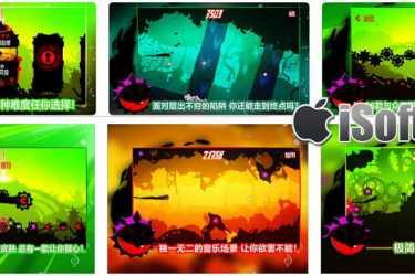 [iPhone/iPad]飞翔之心 :暗黑风格音乐跑酷游戏【限时免费】