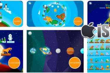 [iPhone/iPad]行星之谜 :儿童拼图游戏