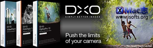 [Mac] PS滤镜插件/照片后期处理软件工具合集 : DxO Photo Software Suite
