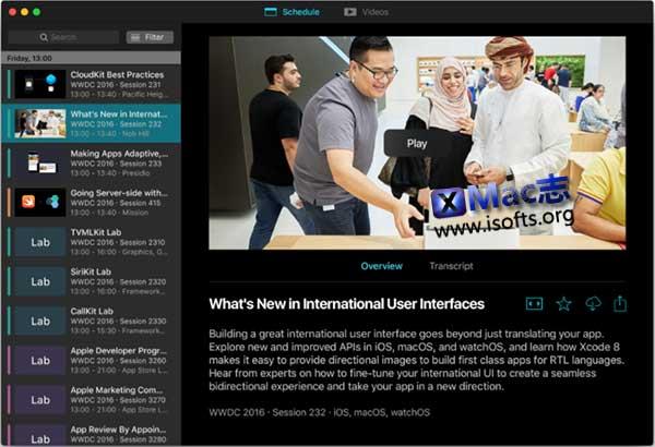 [Mac] WWDC苹果全球开发者大会直播观看工具: WWDC