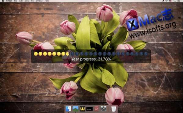 [Mac]在桌面显示今年已过去的时间进程 : DaysPast