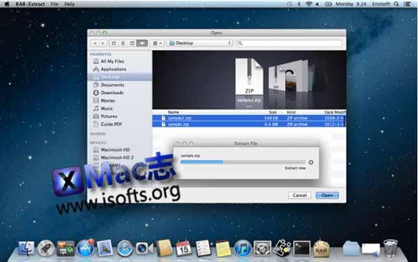 [Mac]快速的解压缩工具 : Enolsoft RAR Extract