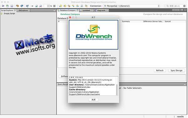 [Mac]可视化的数据库设计和编辑工具 : DbWrench