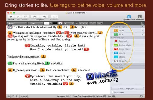 [Mac]让阅读和输入更加方便的文字处理工具 : Wrise