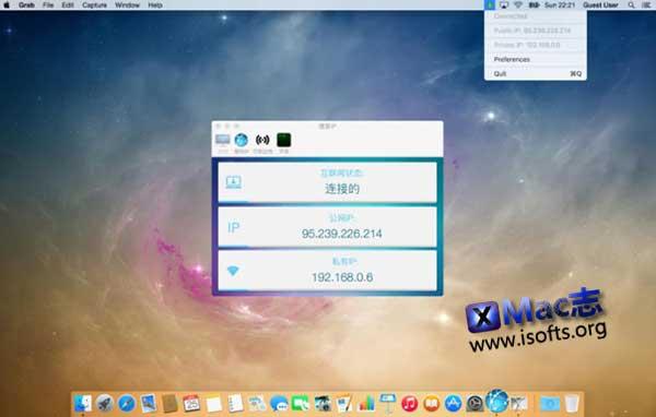 [Mac]本机IP信息检测工具 : Search IP