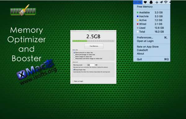 [Mac]内存清理优化工具 : Memory Optimizer and Booster