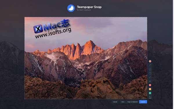 [Mac]快速截图标注分享工具 : Teampaper Snap