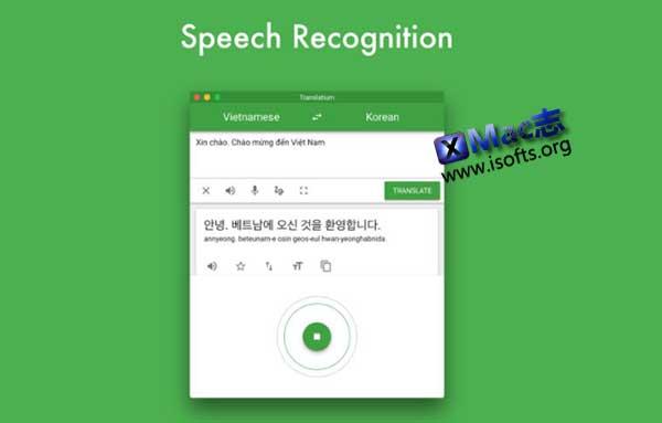 [Mac]强大高效的翻译软件 : Translatium