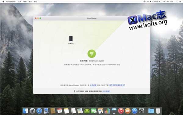 [Mac] Android设备管理工具 : HandShaker