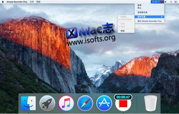 [Mac]简单方便的录音软件 : Simple Recorder Plus