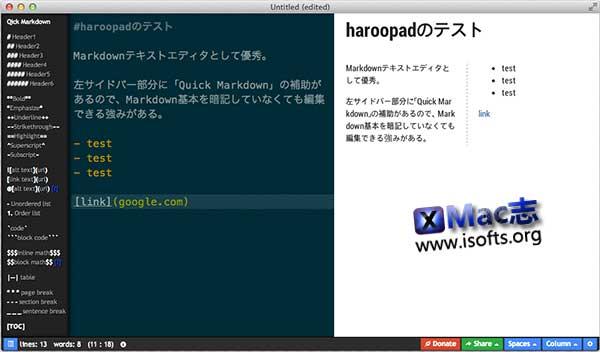 [Mac]离线markdown编辑器 : Haroopad