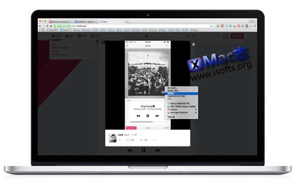 [Mac]支持跨平台的云剪贴板:快贴