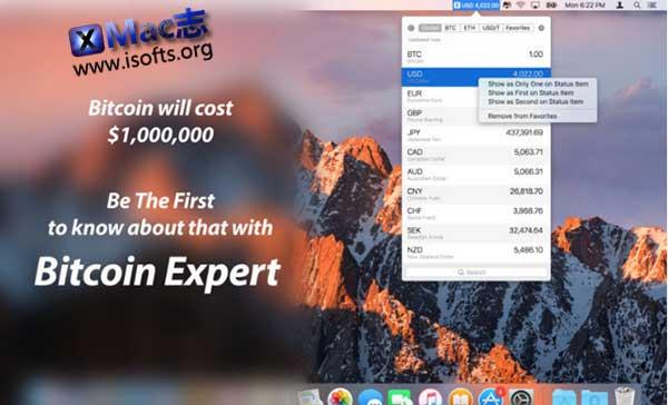[Mac]比特币汇率查询及分析工具 : Bitcoin Expert