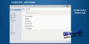 [Mac]国产优秀的GTD软件 :Doit.im