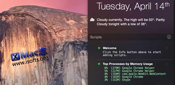 [Mac]个性化通知栏定制工具 : Today Scripts