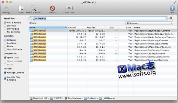 [Mac]弥补Spotlight短板的文件搜索工具 : EasyFind