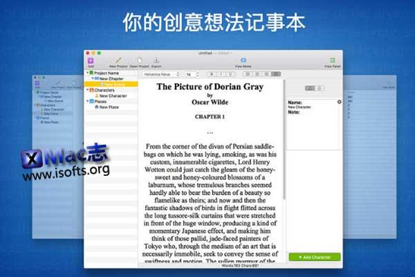 [Mac]高效的写作软件 : Draft Writing