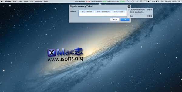 [Mac]菜单栏直接显示比特币等行情 : Cryptocurrency Ticker