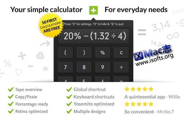[Mac]菜单栏随叫随到的计算器 : Calculator