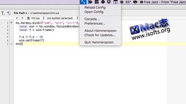 [Mac]超强的自动化工具:Hammerspoon