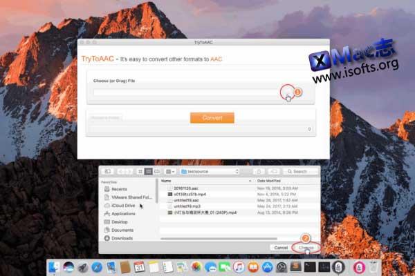 [Mac] AAC格式音乐转换工具 : TryToAAC