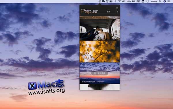 [Mac]桌面壁纸下载及设置工具 : Pap.er