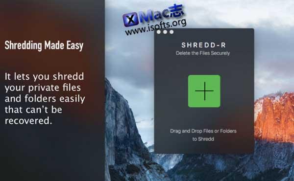 [Mac]文件彻底粉碎删除工具 :ShreddR
