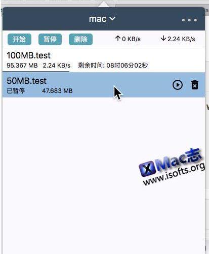 [Mac] Safari实现aria2不限速下载百度网盘资源 : safari2aria