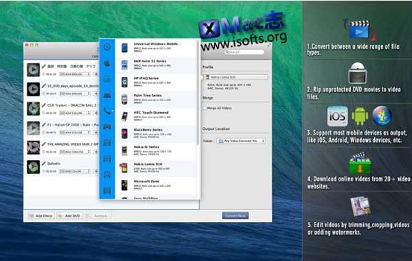 [Mac]万能视频转换器 : Any Video Converter Pro