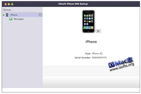 [Mac] iPhone短信备份工具 :Xilisoft iPhone SMS Backup