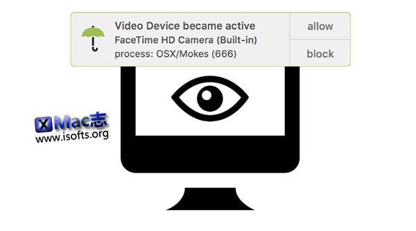 [Mac]麦克风及内置摄像头状态监测工具 : OverSight