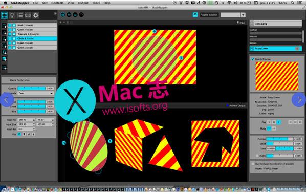 [Mac] 3D映射投影工具 : MadMapper