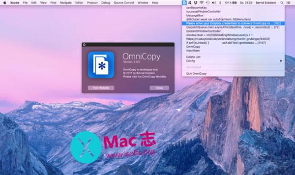 [Mac]云同步增强型复制粘贴工具 : OmniCopy