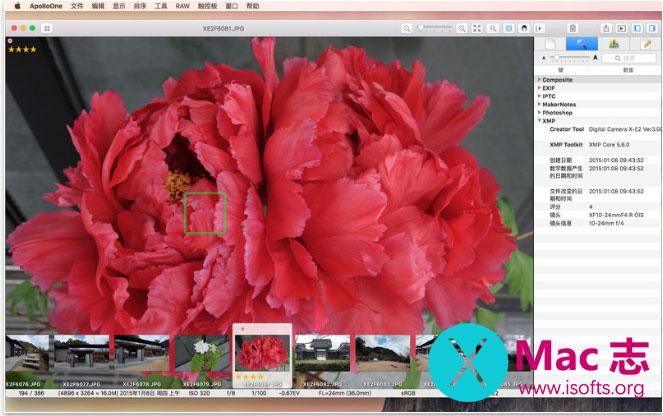[Mac]方便高效的看图软件:ApolloOne