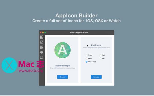 [Mac]一站式开发工具 :Atthis