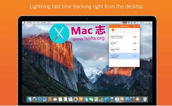 [Mac]个人时间跟踪管理工具 : Harvest