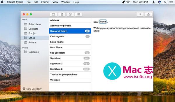 [Mac]增强型文本快速输入工具 : Rocket Typist